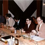 Committee Meeting 1978